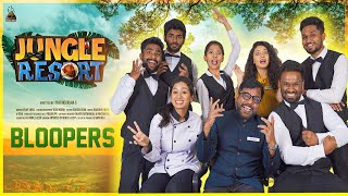 Eruma Saani | Jungle Resort | Bloopers Part - 1