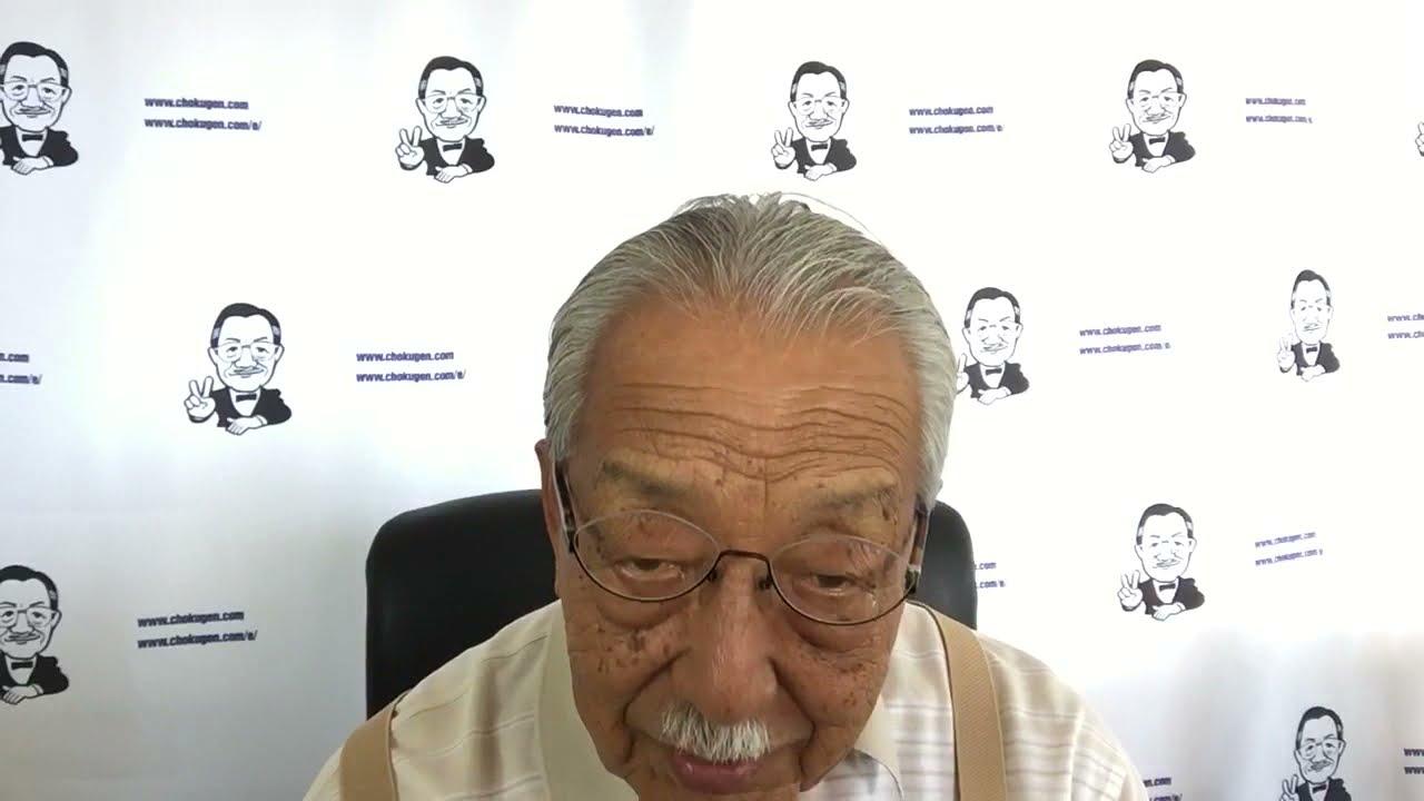 米議会に米中冷戦法案続出(2021/6/11)増田俊男のラジオ