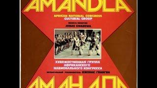 "Amandla ""Sasol"" 1982 ANC Anti-Apartheid Mzansi Africa Struggle Song"