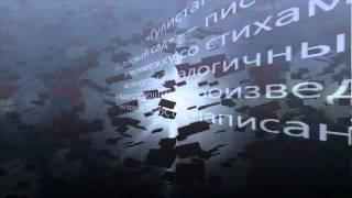 ТАДЖИКСКО - ПЕРСИДСКАЯ ПОЭЗИЯ