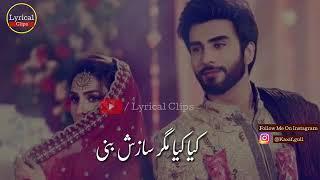 Top pakistani Drama koi chaand rkh...