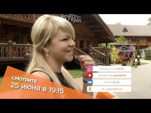 HD Промка русская