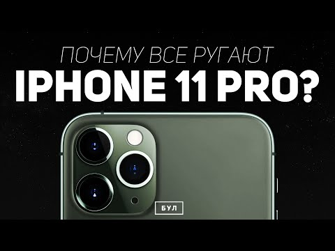 Худшая презентация Apple в истории? Анонс iPhone 11 / iPhone 11 Pro / iPhone 11 Pro Max
