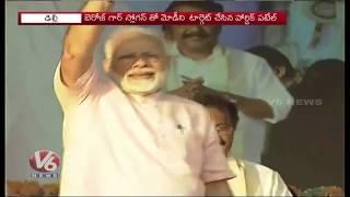 Rahul Gandhi, Mayawati Comments On BJP's Chowkidar Slogan For Election Campaign   V6 News