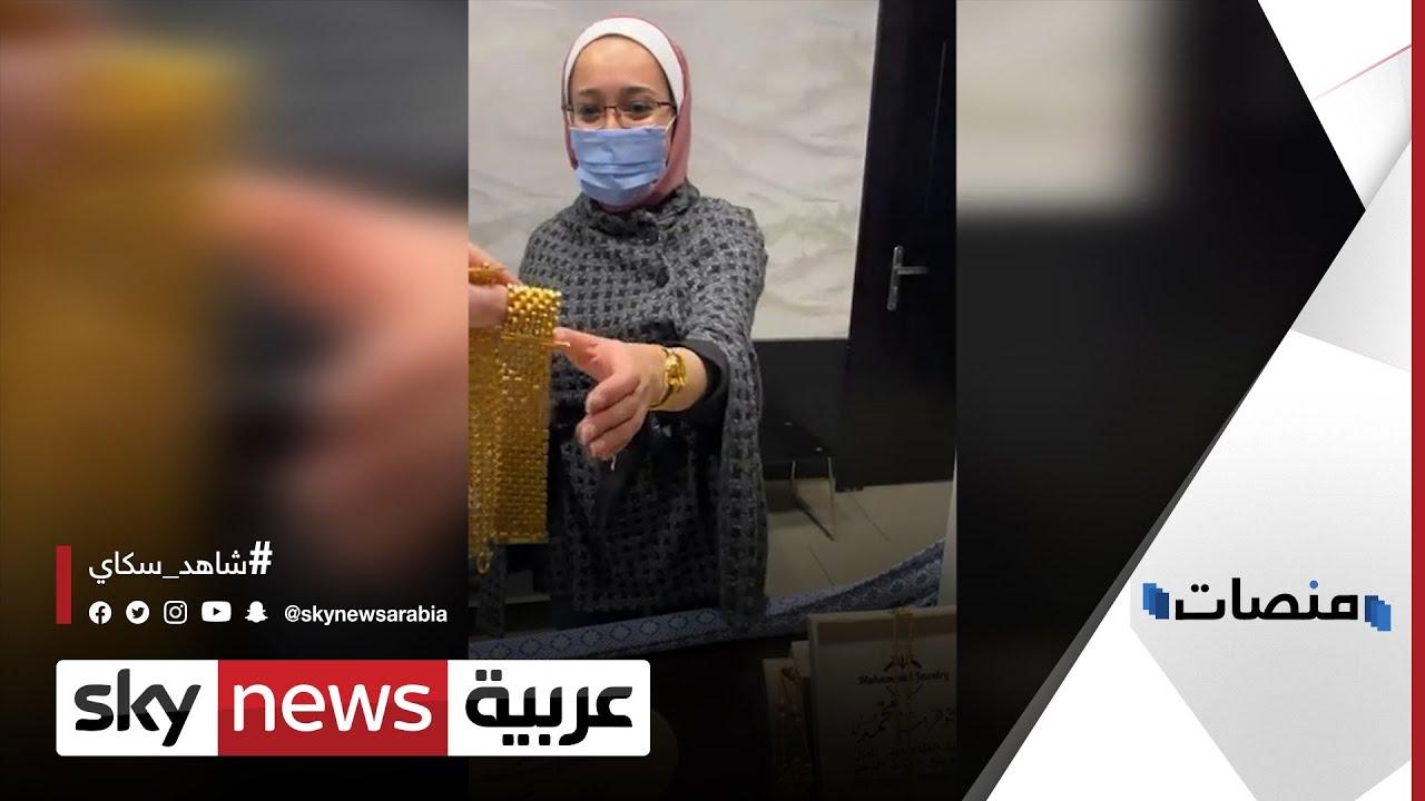 مدير أردني يوزع الذهب على موظفيه كحافز | منصات  - 20:58-2021 / 3 / 6
