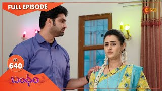 Bandham - Ep 640 | 23 Jan 2021 | Gemini TV Serial | Telugu Serial