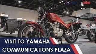 A Look Into Yamaha