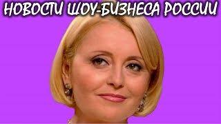 Анжелика Варум против свадьбы дочери. Новости шоу-бизнеса России.