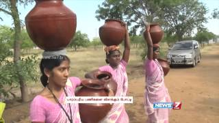 Video Cultural games mark Women's Day celebrations in Kovilpatti download MP3, 3GP, MP4, WEBM, AVI, FLV April 2018