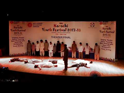 Dance of Blood theater | Karachi Youth Festival | Art Council Karachi | Balochi Gidaan