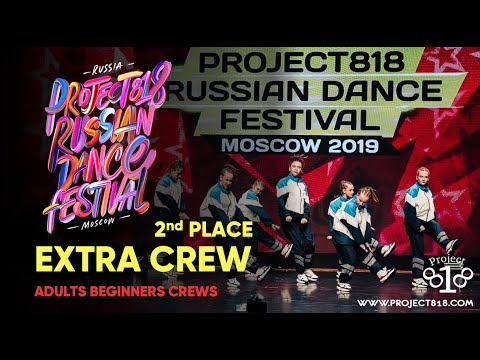 EXTRA CREW ★ Project818 Russian Dance Festival 2019 ★