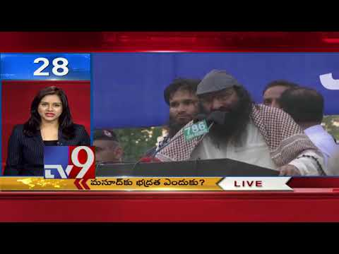 SunRise 100 || Speed News || 21-02-2019 - TV9