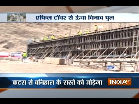Jammu Kashmir: Watch the world's highest railway bridge is coming up over the 'Chenab'