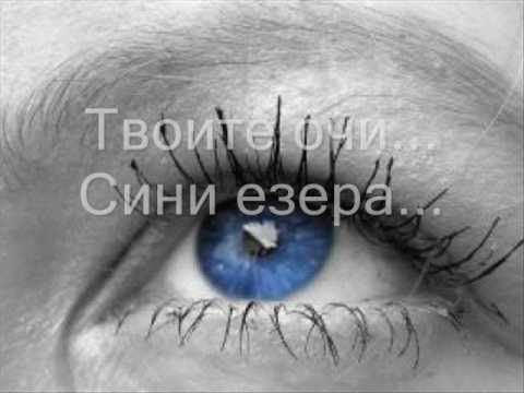 Nikolay Manolov-Po-dobre