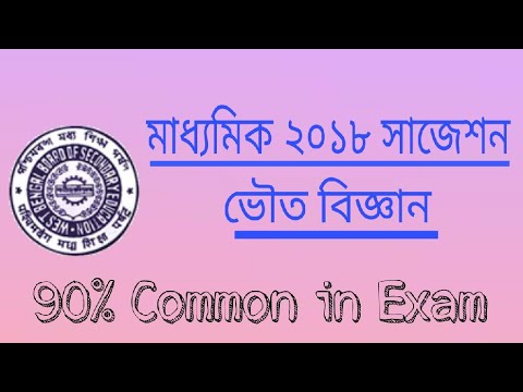 Solutions For All Physical Sciences Grade 12 Pdf