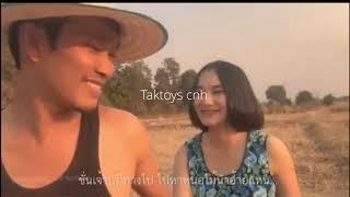 NGET TENGET TENGET  - Lagu Viral Thailand (Lagu Mirip WIK WIK WIK)