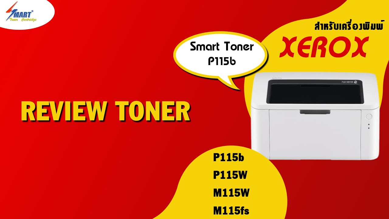 Smart Toner Fuji Xerox P115b P115w M115w M115fs Youtube Docuprint