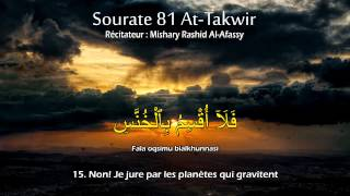 Sourate 81 At-Takwir - Mishary Rashid Al-Afassy