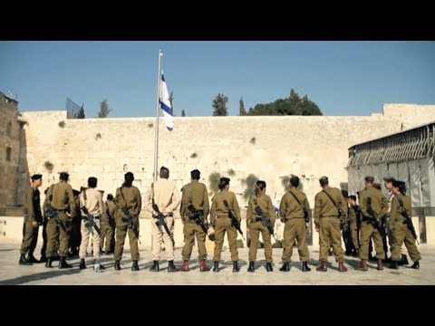 Heroes of the Israeli Defence Force