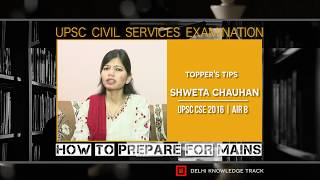 Part-2 | UPSC | How an average student can crack CSE | By AIR-8 | CSE 2016 Shweta Chauhan