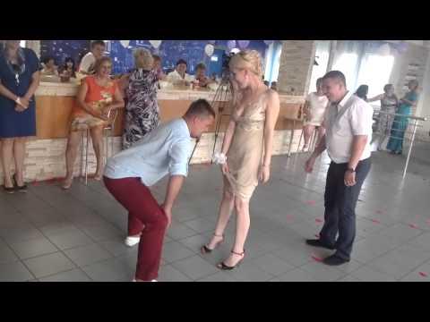 Конкурс на свадьбе норка