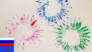 Рисуем фейерверк простая декор идея эксперименты с детьми
