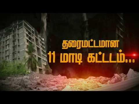 Chennai Moulivakkam Building demolition Video | Building Collapse