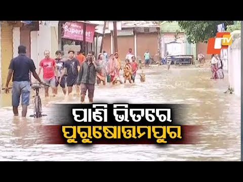 Flood under impact of Cyclone Titli cripples normal life in Ganjam district