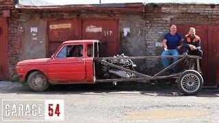 Лимузин Из Запорожца С 5-Ти Литровым V12