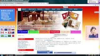 中餐馆触摸屏点菜软件,美国餐馆软件,欧洲餐馆软件介绍