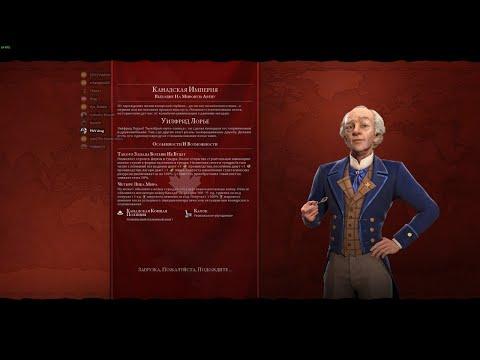 Civilization VI GS FFA(Поражено