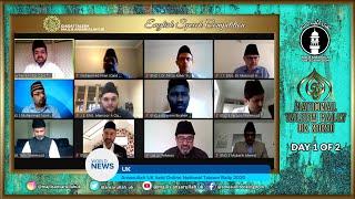 Majlis Ansarullah UK Online Taleem Rally 2020