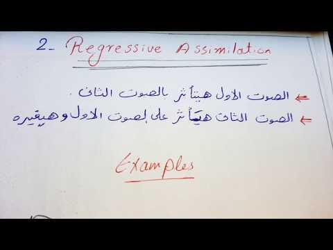 Regressive Assimilation