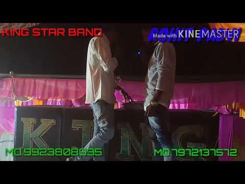 Garaba Rash.  King Starband Sajjipur March 4, 2020