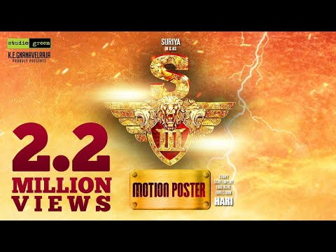 S3 - Official Motion Poster | Suriya, Anushka Shetty, Shruti Haasan | Harris Jayaraj | Hari