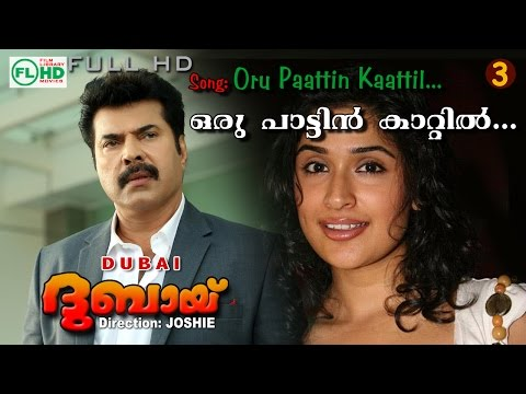 Oru pattin Kattile | Dubai |Video songs