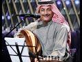 خالد العجيري - عشقت هواك