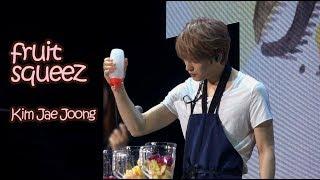 190216 김재중 대만 생일팬미팅 J-Party 과일주스 만드는중! fruit sque...