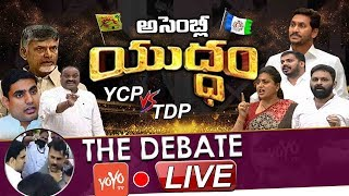 LIVE : Debate on AP Assembly 2019 Fights | YS Jagan, Chandrababu | YSRCP Vs TDP | AP News