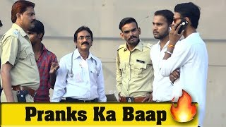 Fake Police in Career Point University | Bhasad News | Pranks in India 2018