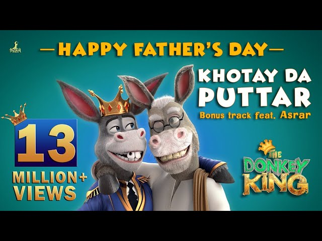 donkey king movie pakistan download