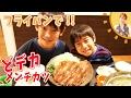 フライパンで!どデカメンチカツ/みきママ の動画、YouTube動画。