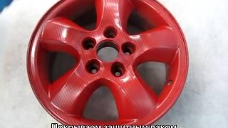 Технология Аква Принт - Отделка автомобильных дисков под красный карбон.(, 2013-01-23T06:56:28.000Z)