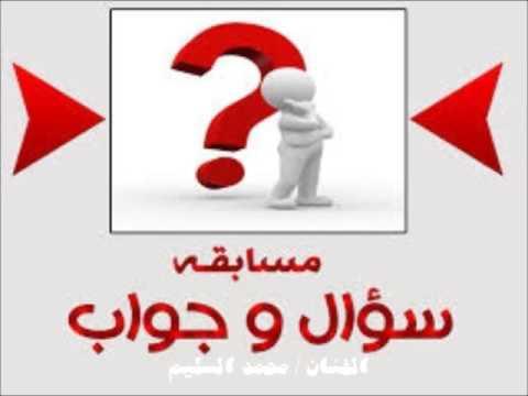 محمد السليم معنى كلمة قروب 2