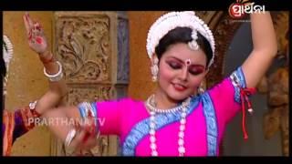 MANA GOPAPURE SUBHE   Sailabhama   Odia Bhajana   Prarthana TV