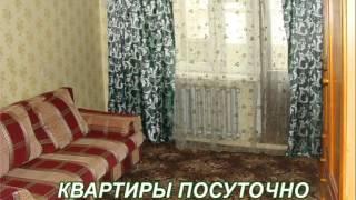 найти квартиру посуточно в городе Заречный Свердловская область(, 2015-04-19T04:14:00.000Z)