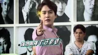 [ESP SUB] 140808 Super Junior - Strongest group Completo
