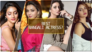 top 10 best bengali actress | bengali actress name list | bengali actress 2020