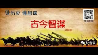 一个日本兵的忏悔:我忠实地执行了'三光'政策