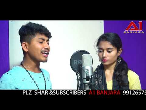 Banjara Sankranthi Special Dj SONG || ANITHA RANI SONERY RANI DFEVARAKONDA RE GAMEMA||ASWENI RATHOD